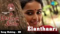 Elanthaari Song Lyrics
