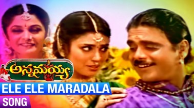Ele Ele Maradalaa Song Lyrics