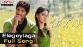 Yelageyalaga Song Lyrics