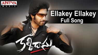 Ellake Ellake Song Lyrics