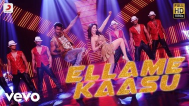 Ellame Kaasu Song Lyrics