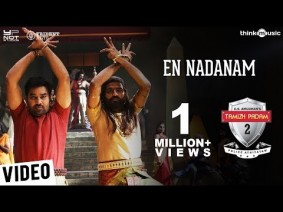En Nadanam Song Lyrics