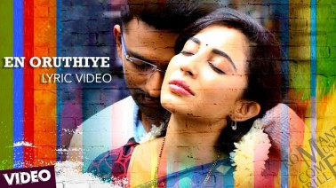 En Oruthiye Song Lyrics