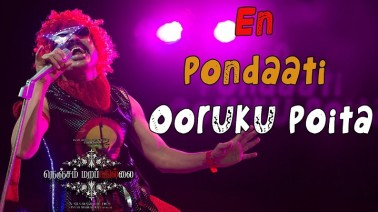 En Pondaati Ooruku Poita Song Lyrics