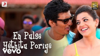 En Pulse Yethitu Poriye Song Lyrics