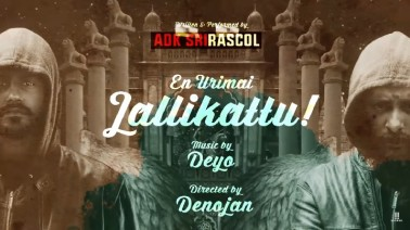 En Urimai Jallikattu Song Lyrics