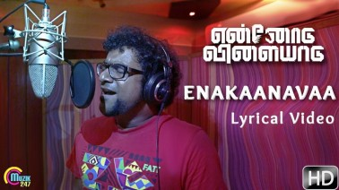 Enakaanavaa Song Lyrics