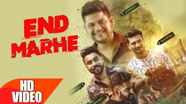 End Marhe Song Lyrics