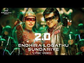 Endhira Logathu Sundariye Song Lyrics