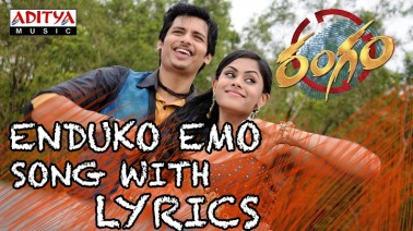 Endhuko Emo Song Lyrics