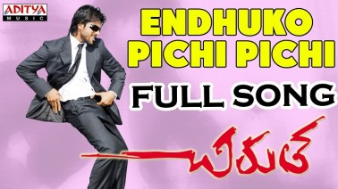 Endhuko Pichi Song Lyrics