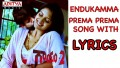 Endukamma Prema Prema Song Lyrics