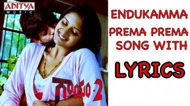 Endukamma Prema Prema Song Lyrics