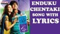 Enduku Chentaki Song Lyrics