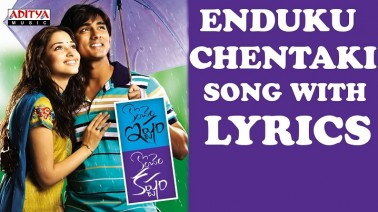 Enduku Chentaki Song Lyrics