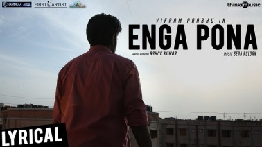 Enga Pona Song Lyrics