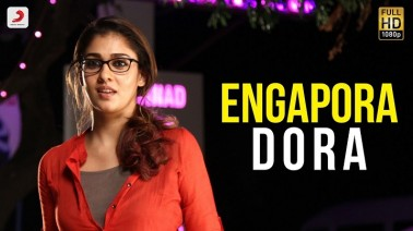 Engapora Dora Song Lyrics