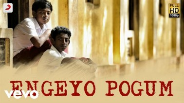 Engeyo Pogum Song Lyrics