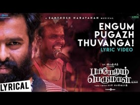 Engum Pugazh Thuvanga Song Lyrics
