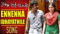 Enna Enna Ithu Ithayathile Song Lyrics