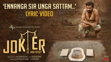 Ennanga Sir Unga Sattam Song Lyrics
