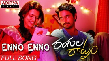 Enno Enno Song Lyrics