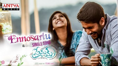 Ennosarlu Song Lyrics