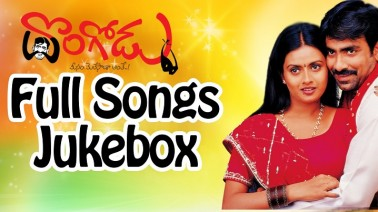 Enta Pani Chesindi Song Lyrics