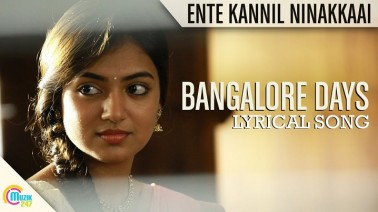 Ente Kannil Ninakkai Song Lyrics