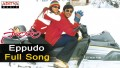 Yeppudu Song Lyrics