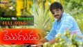 Eppudu Nee Roopamlo Song Lyrics