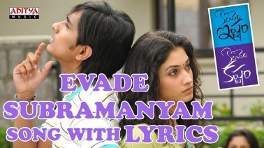 Evade Subramanyam Song Lyrics