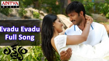 Evadu Evadu Song Lyrics