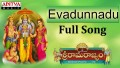Evadunnadu Song Lyrics