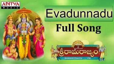 Evadunnadu Song Lyrics
