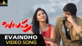 Evaindho Song Lyrics
