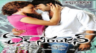 Evvaru Lerani Song Lyrics