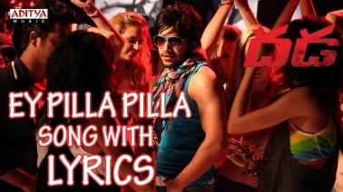 Ye Pilla Pilla Song Lyrics