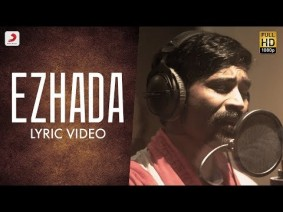 Ezhada Song Lyrics