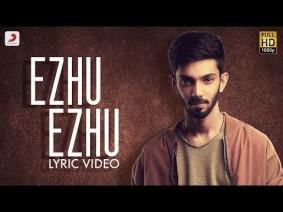 Ezhu Ezhu Song Lyrics