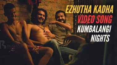 Ezhutha Kadha Song Lyrics