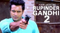 Rupinder Gandhi 2 Lyrics