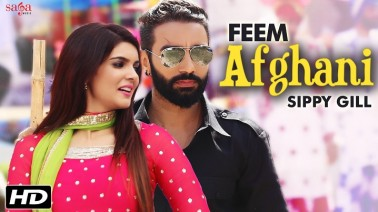 Feem Afghani Song Lyrics