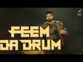 Feem Da Drum Song Lyrics