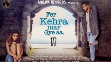 Fer Kehra Mar Gye Aa Song Lyrics
