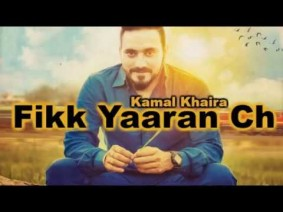 Fikk Yaaran Ch Song Lyrics