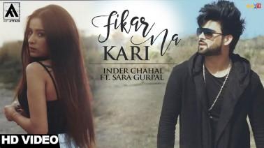 Fikar Na Kari Song Lyrics