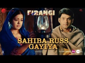 Sahiba Russ Gayiya Song Lyrics