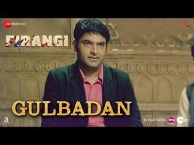 Gulbadan Song Lyrics