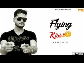 Flying Kiss Song Lyrics